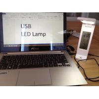 Folding USB Powered LED Desk Lamp w/ Alarm Clock Calendar